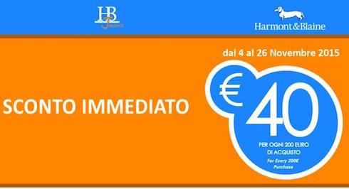 Harmon discount coupon